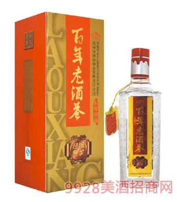 百年老酒巷酒5年500mlx6