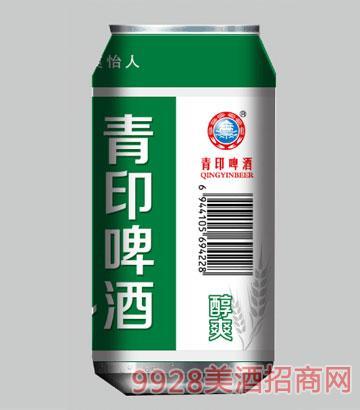 青印啤酒醇爽330ml