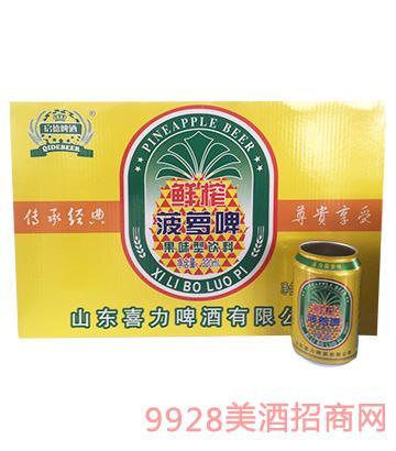 鲜榨菠萝啤320ml