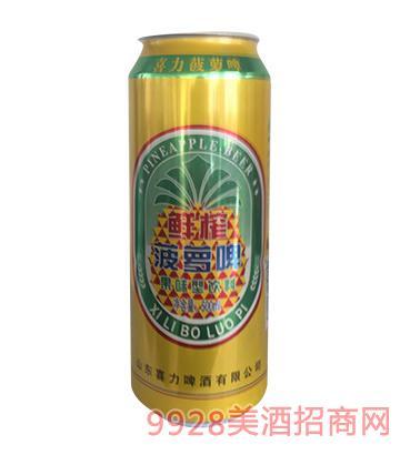 鲜榨菠萝啤500ml