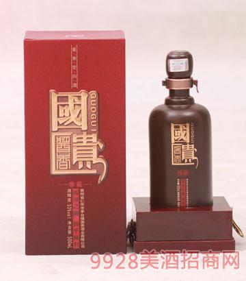 國貴酒-珍藏