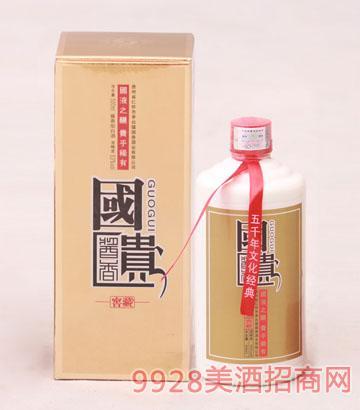 國貴酒-窖藏