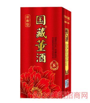 國藏董酒8