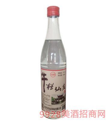 牛栏仙庄酒