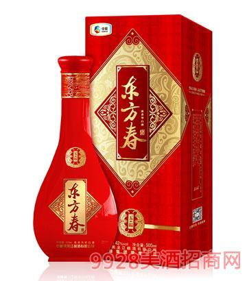 东方春酒五福