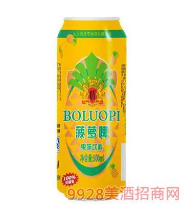 菠萝啤果味饮料500ml易拉罐