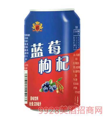 蓝莓枸杞果味饮料320ml易拉罐