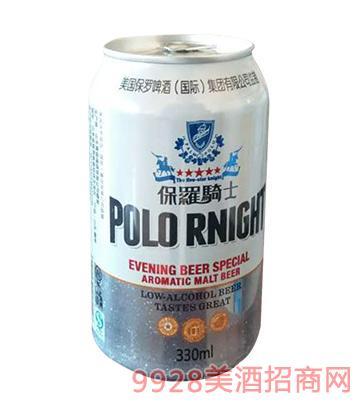 保罗骑士易拉罐啤酒330ml
