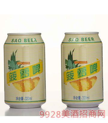 菠萝啤320ml