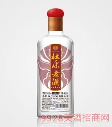 杜康老酒-红
