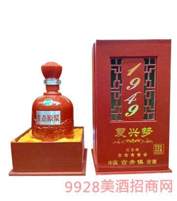 复兴梦生态原浆酒1949(红)