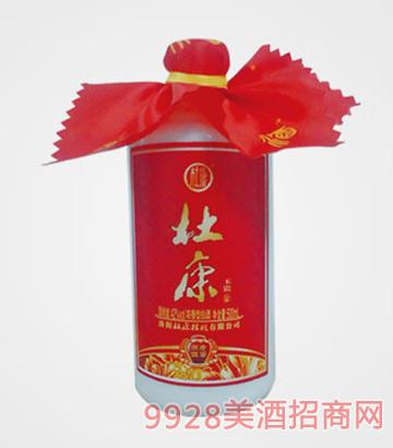 杜康老窖酒陈酿玉瓷