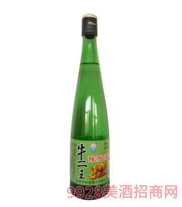 牛二王陳釀酒