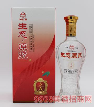 生态原浆3A酒
