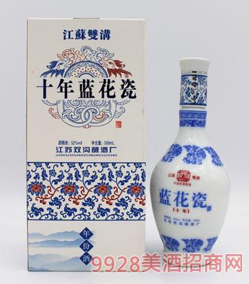 十年蓝花瓷年份酒
