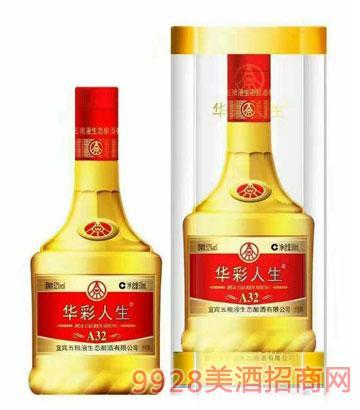 华彩人生酒土豪金A32-52度500ml浓香型