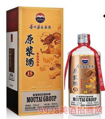 贵州茅台集团原浆酒15-52度500ml浓香型