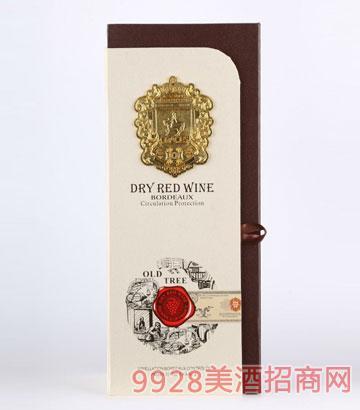 手工葡萄酒礼盒