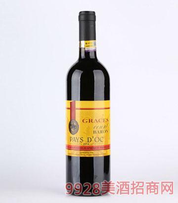 格拉芙男爵葡萄酒