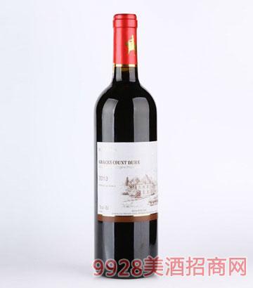 格拉芙公爵葡萄酒