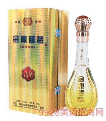 金鼎蓝梦酒A9