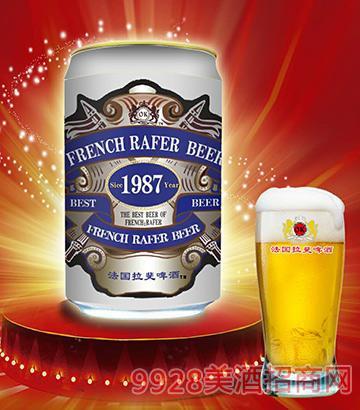 法国拉斐啤酒罐装330ml