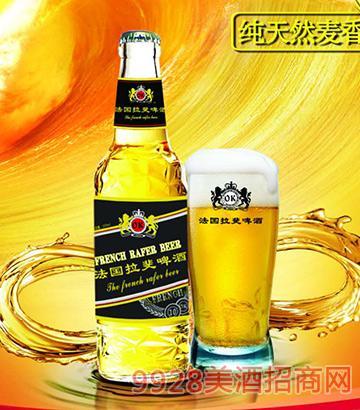 3法国拉斐啤酒白瓶330ml