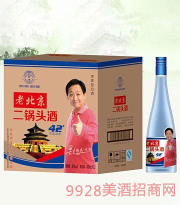 老北京二��^酒�{瓶42°52°