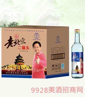 老北京二��^酒白瓶42°52°