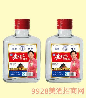 老北京二��^酒白瓶