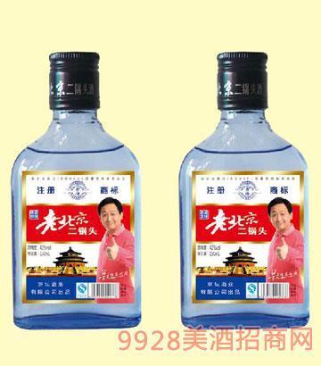 150ml老北京二锅头酒蓝瓶