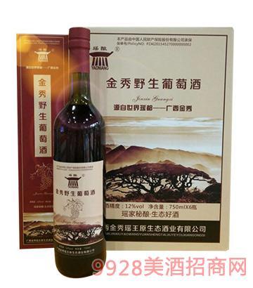 瑶酿金秀野生葡萄酒12度750mlx6