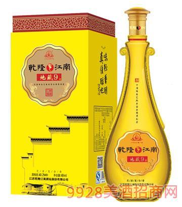 乾隆江南酒地藏9