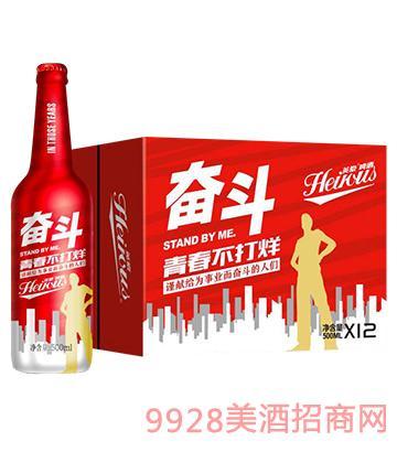 英豪啤酒奋斗500mlx12