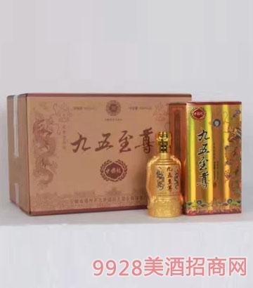 古井镇九五至尊酒中国龙(箱装)