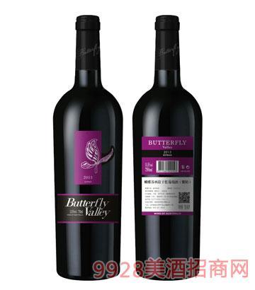 澳大利亚蝴蝶谷酒庄紫陌西拉干红葡萄酒13.5度750ml