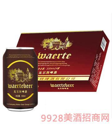德国瓦尔特啤酒330ml