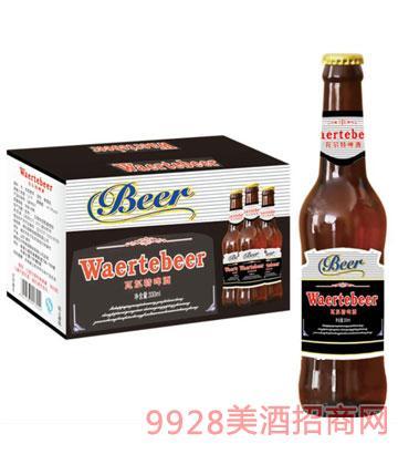 德国瓦尔特啤酒(黑白标)