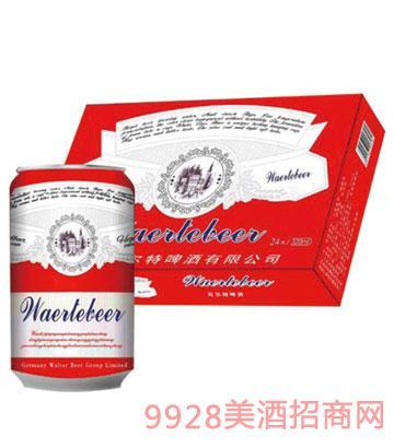 德国瓦尔特啤酒红罐330ml