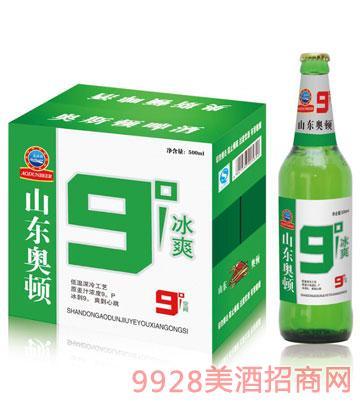 奥斯顿啤酒9度冰爽500mlx12瓶箱装