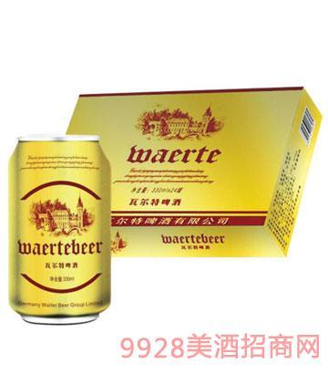 德国瓦尔特啤酒黄罐330ml