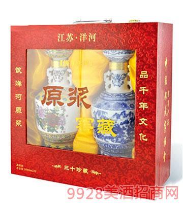 原浆珍藏酒窖藏30