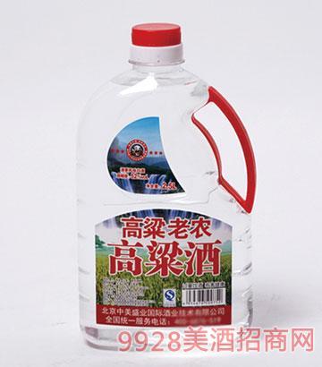 高粱老农高粱酒52度2.5Lx6瓶清香型