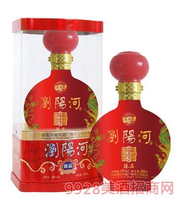 浏阳河酒绵柔窖酒臻品500ml浓香型