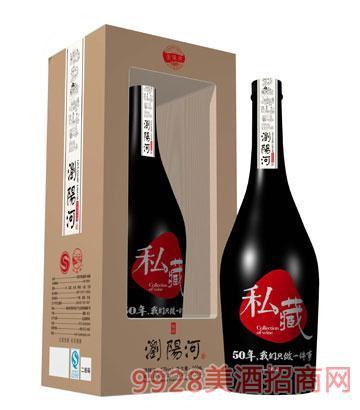 浏阳河酒私藏500ml浓香型