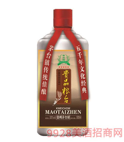 茅台镇贵品粮台酒53度500ml