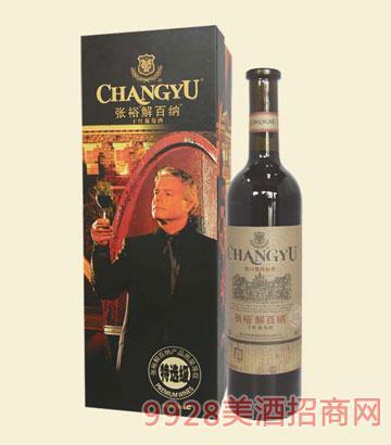 张裕解百纳特选干红葡萄酒