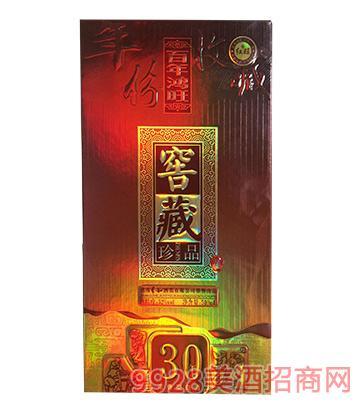 红旺百年鸿旺酒窖藏珍品30年52度500ml