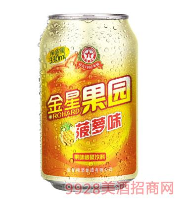 金星啤酒金星果园330ml×24