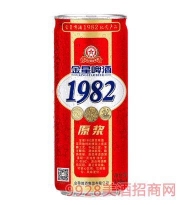 金星啤酒1982原浆330ml×24